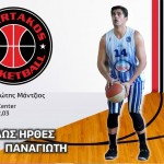 Mantzios_welcome